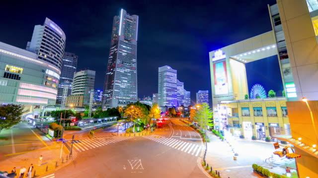 vídeos y material grabado en eventos de stock de yokohama, japón - vista de población