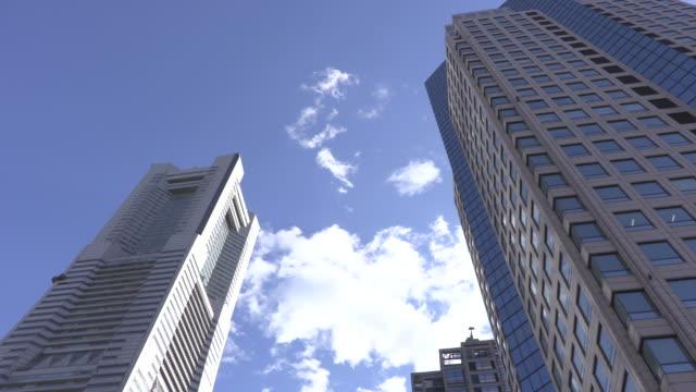 vídeos y material grabado en eventos de stock de yokohama, minato mirai of landscape - vista de ángulo bajo