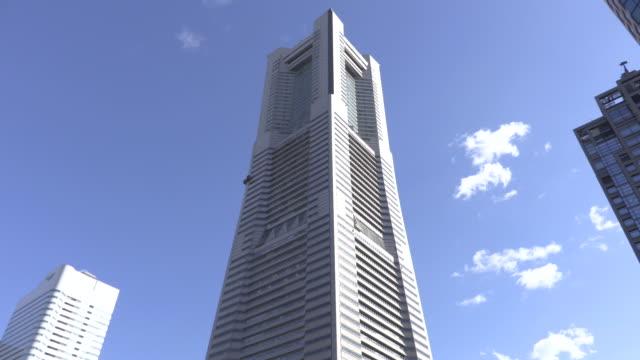 yokohama, minato mirai of landscape - yokohama stock videos and b-roll footage