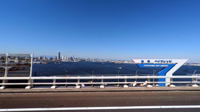yokohama view from bay bridge -side view -4k- - roof beam stock videos & royalty-free footage
