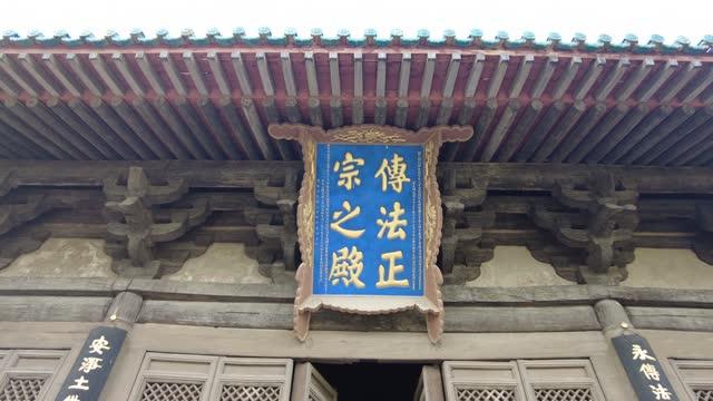 yongan temple, shanxi, china - pagoda stock videos & royalty-free footage