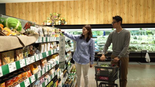 Junges Paar sind mit Warenkorb einkaufen