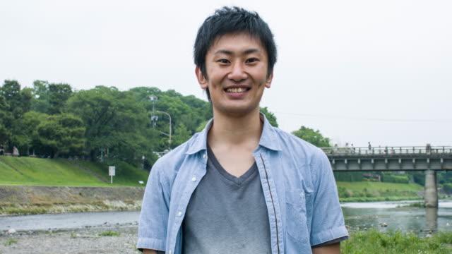 Junge japanische Mann
