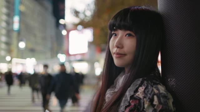 MS A young Japanese woman in Shibuya / Tokyo, Japan