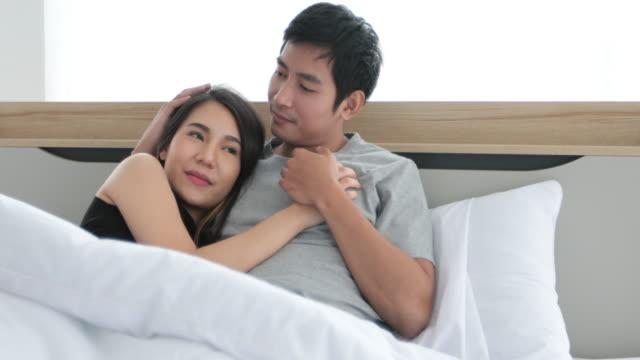 Night bed good love 💄 images.dujour.com: 2021