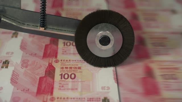 100 yuan hong kong banknotes being printed - devaluation stock videos & royalty-free footage