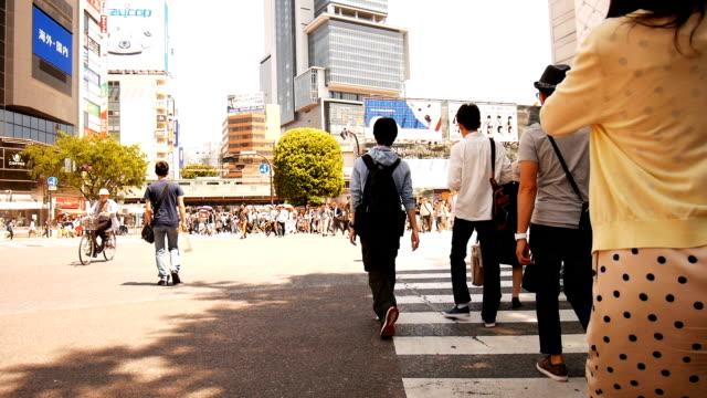 Passage balisé de Tokyo, Japon-mouvement