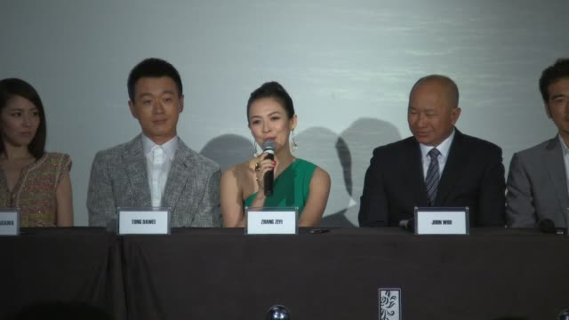 INTERVIEW Zhang Ziyi on her character reading the script at 'The Crossing' Press Conference on May 17 2014 in Cannes France
