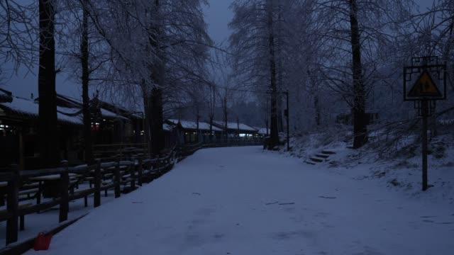 Zhangjiajie national forest park in winter,Hunan,China