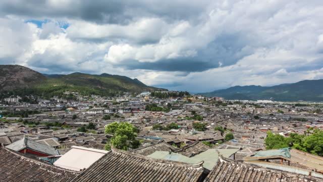 T/L WS HA Zi Yunnan Lijiang ancient city