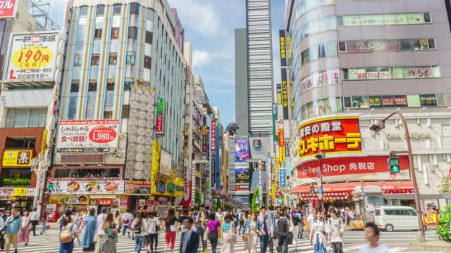 4K Zoom in Timelapse . Kabukicho crossing in Shinjuku Tokyo, Japan