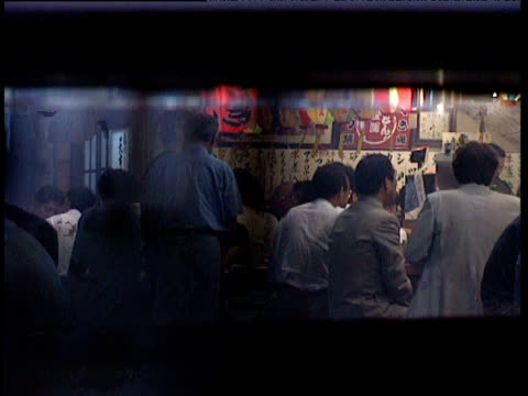 zoom out from bar in bridge arch japan - 1991 stock videos and b-roll footage