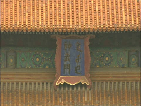 vidéos et rushes de zoom out from chinese sign to wa over forbidden city, beijing, china - zoom out