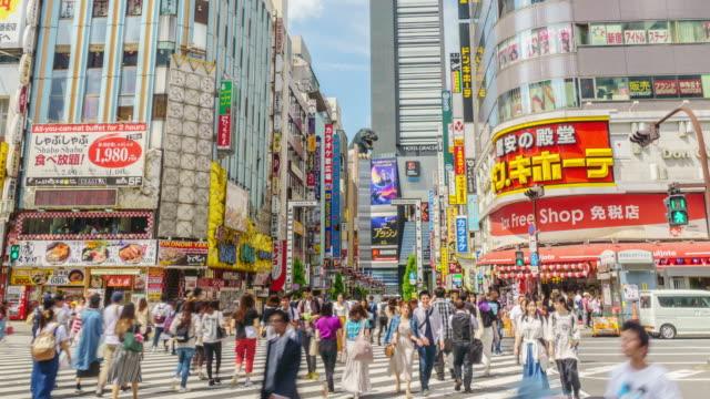 4K Zoom out Timelapse . Kabukicho crossing in Shinjuku Tokyo, Japan
