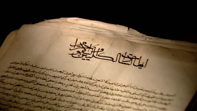 zoom-in to show text in a maronite manuscript written in arabic in the propaganda fide historical archives. - calligraphy stock videos & royalty-free footage