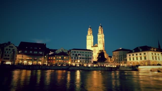 Zurich Switzerland Cinemagraph